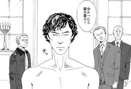 Sherlock fan art and manga – Sailor Sherlock!