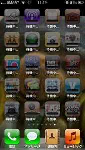 I love free iPhone apps!