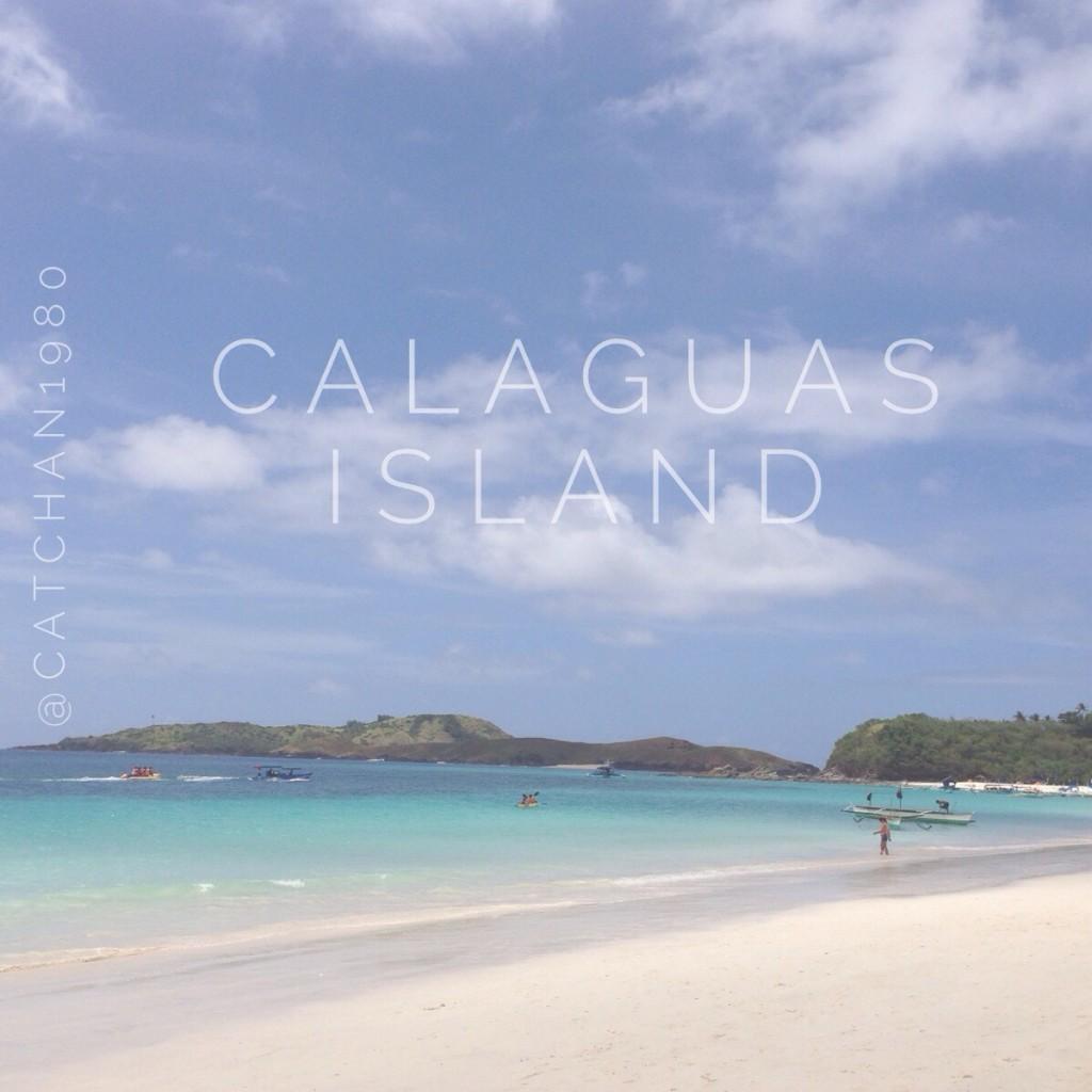 Calaguas: Paradise Found