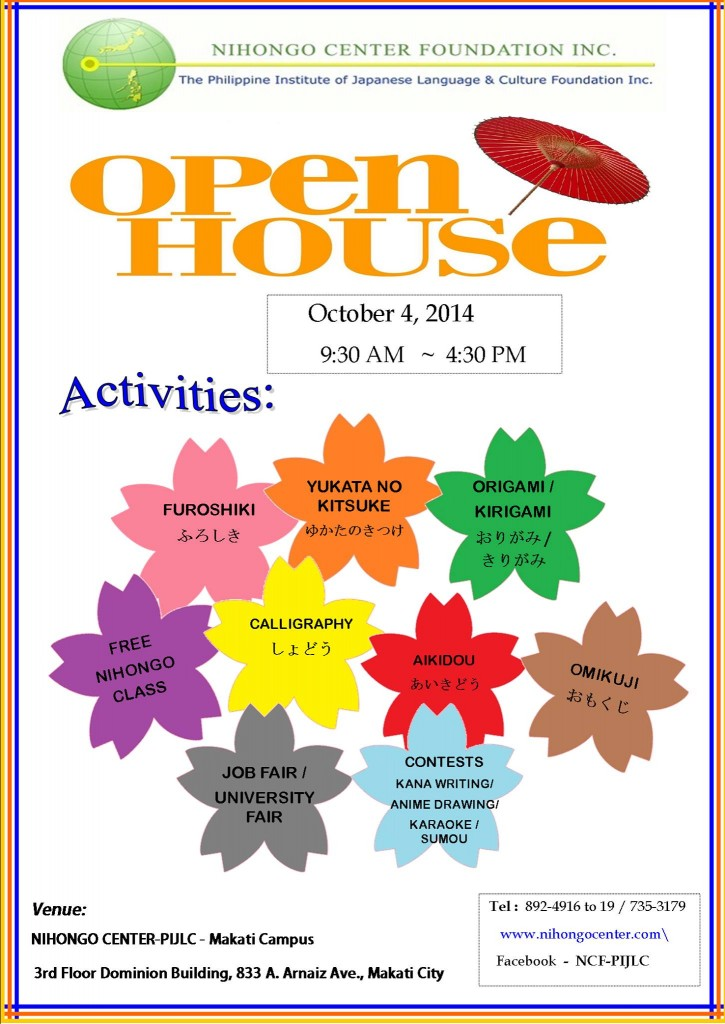Nihongo Center Foundation Open House 2014